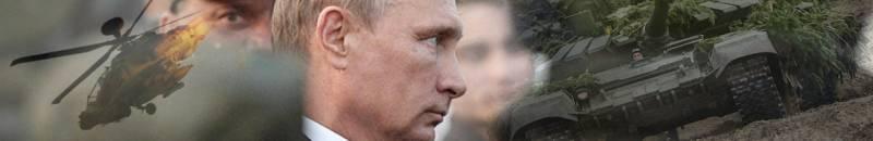 Итоги недели. Путин не стал захватывать планету