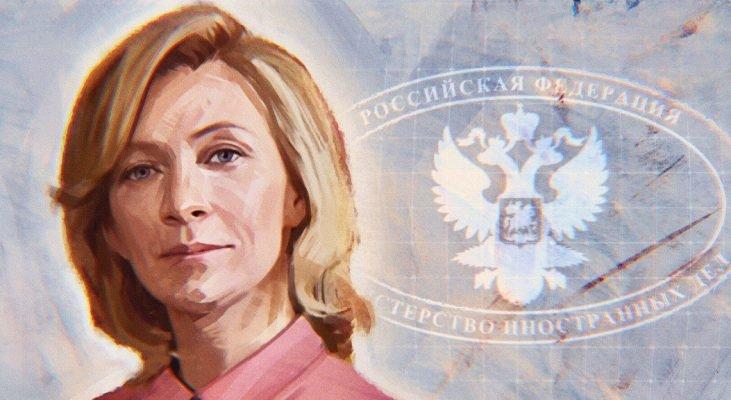 Захарова ответила на заявление Лукашенко о потере союзника в лице Беларуси