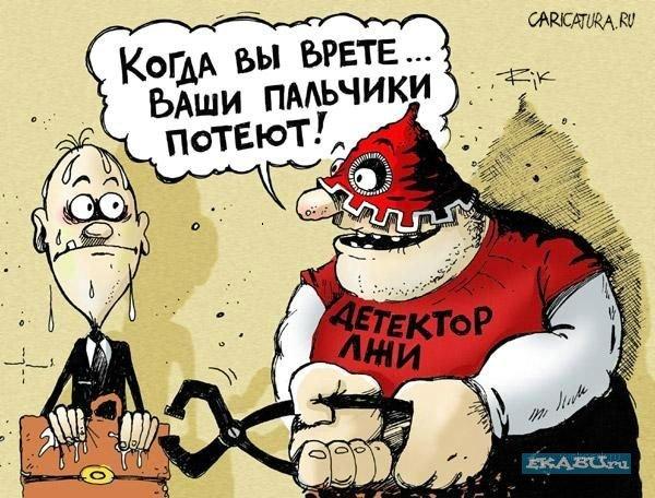 """О чем лидеры """"евромайдана"""" не говорят гражданам Украины."""