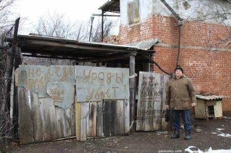Секреты от Януковича - защитил свой дом, получи пять лет! (+ видео)