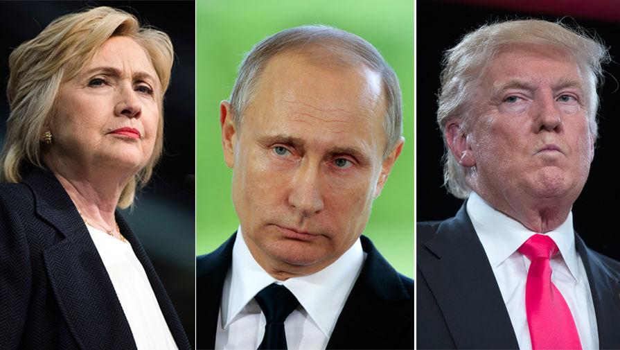 Нагадить Хиллари: NBC заявил о личном вмешательстве Путина в выборы в США