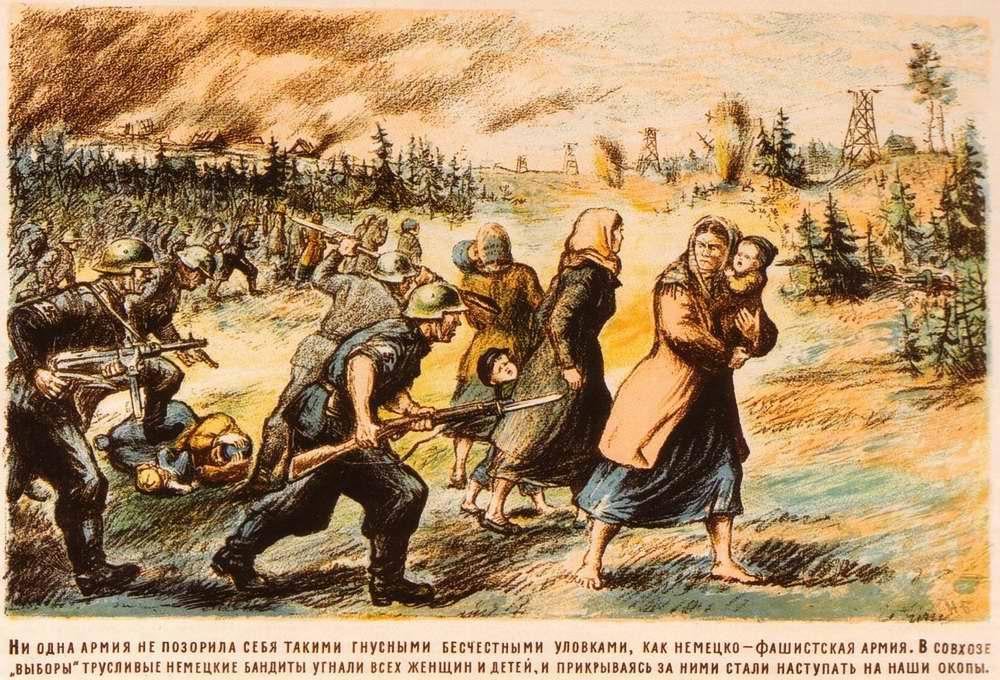Исторические Хроники Плакаты Великой Отечественной наши и их