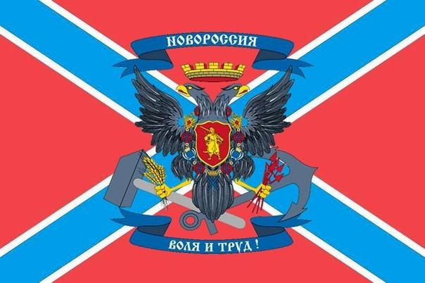 Власти ДНР и ЛНР приняли решение о создании совместных вооруженных сил