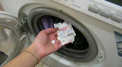 Вот для чего опытные хозяйки добавляют аспирин в стиральную машину. Легко, дешево и эффективно