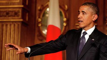 Бесстрашный Обама, Россия и Китай