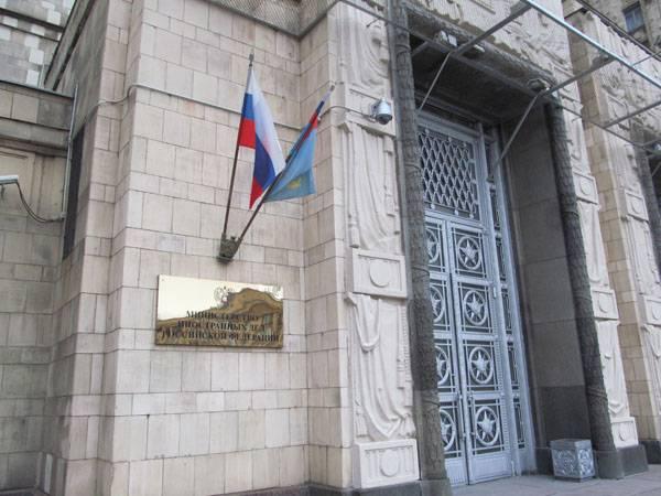 МИД РФ: Спецслужбы США слили BuzzFeed персональные данные российских дипломатов