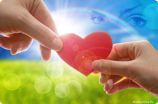 Притча: «Твоя рука, твои глаза и твоё сердце»