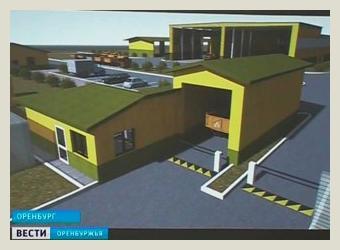 Подписан договор со шведской компанией о строительстве мусороперерабатывающего комплекса в Оренбурге