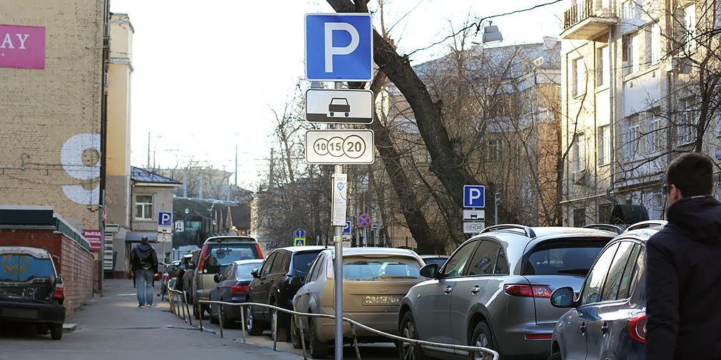 Парковку в Москве на новогодних праздниках сделают бесплатной