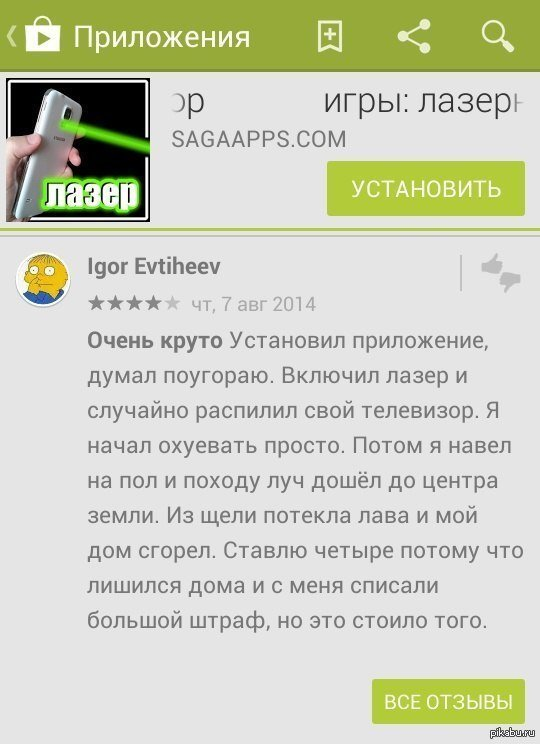 http://mtdata.ru/u8/photo5D93/20153142715-0/original.jpg