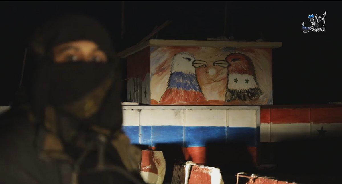 """Захваченная """"Халифатом"""" бывшая база российских саперов в Пальмире"""