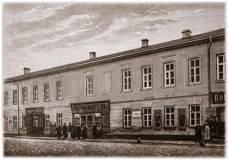 File:Дом на Немецкой улице (Бауманская, д. 57 б), где родился А. С. Пушкин, как считалось до революции.JPG