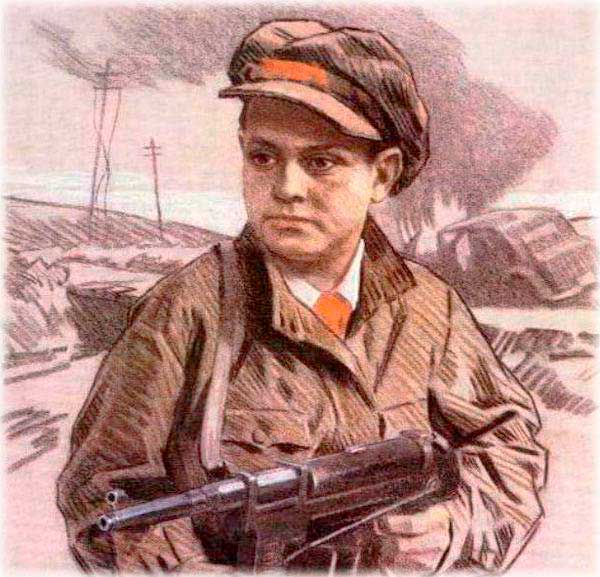 Лёня Голиков