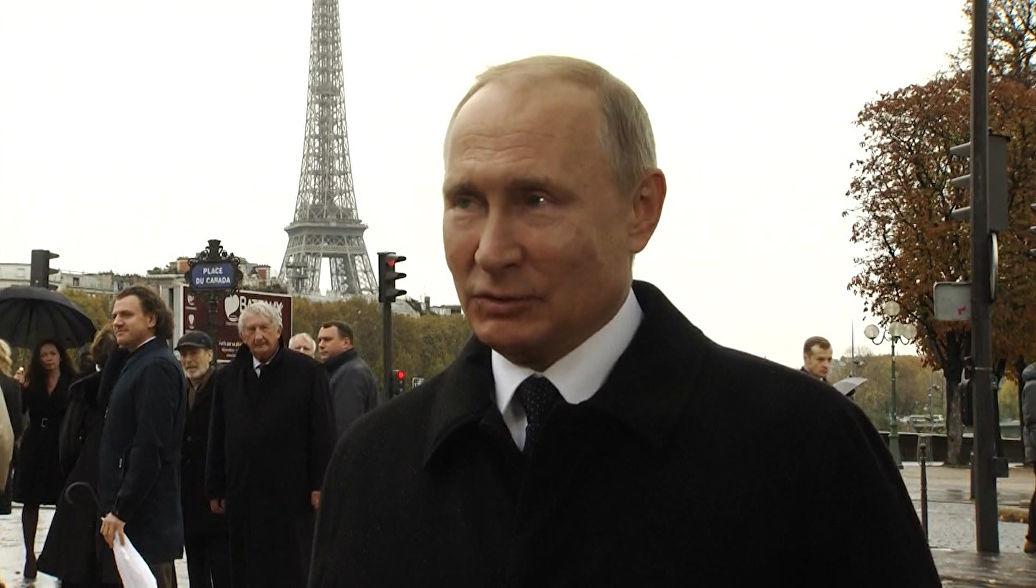 Компромат на Путина
