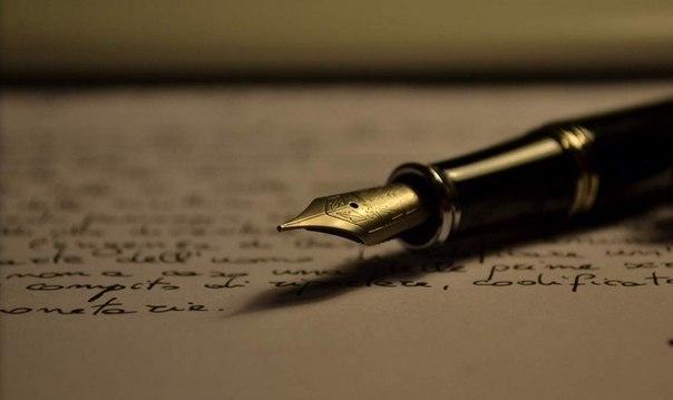 Одно стихотворение, чтобы выучить трудные ударения!