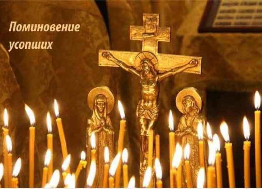 Братья и сестры, помолимся об упокоениии р.Б. Георгия