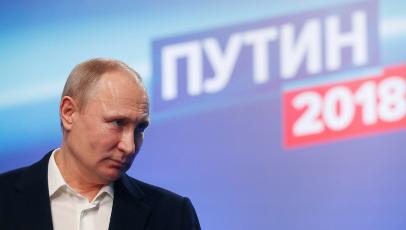 Проект постановления ЦИК: Путин победил на выборах президента России с 76,69% голосов