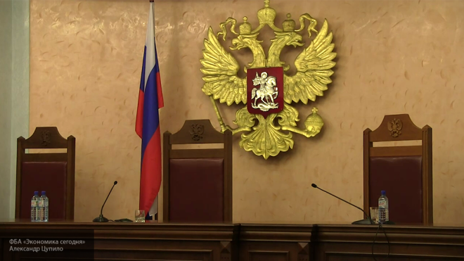 Верховный суд РФ признал рег…
