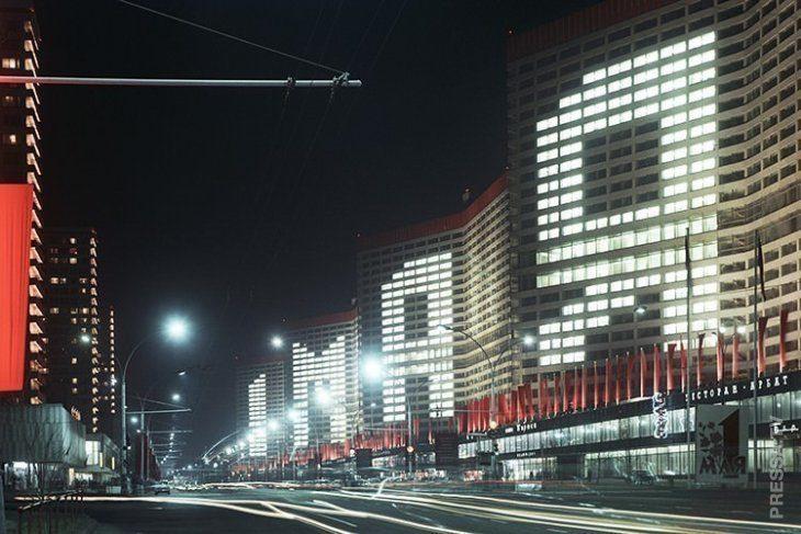 Огни советской ночной Москвы