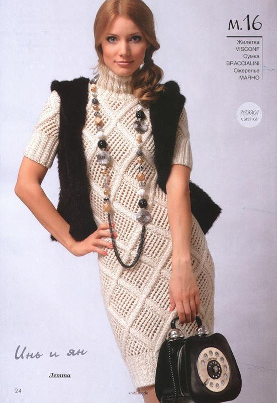 Платье с ромбами
