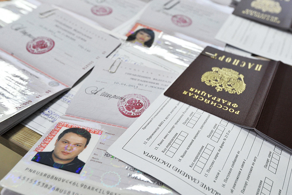 них Паспорт за час москва горячая линия всех этих