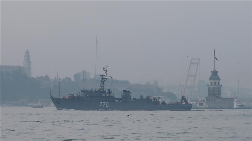 Российский военный корабль прошел через Босфор в Черное море