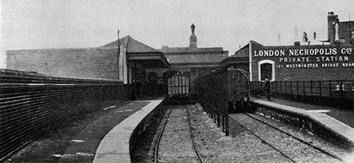 Вокзал для нонконформистов в Бруквуде.