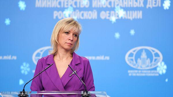 Евреям за Холокост по 2500 евро дали: Захарова прокомментировала выделение ФРГ 12 миллионов евро блокадникам