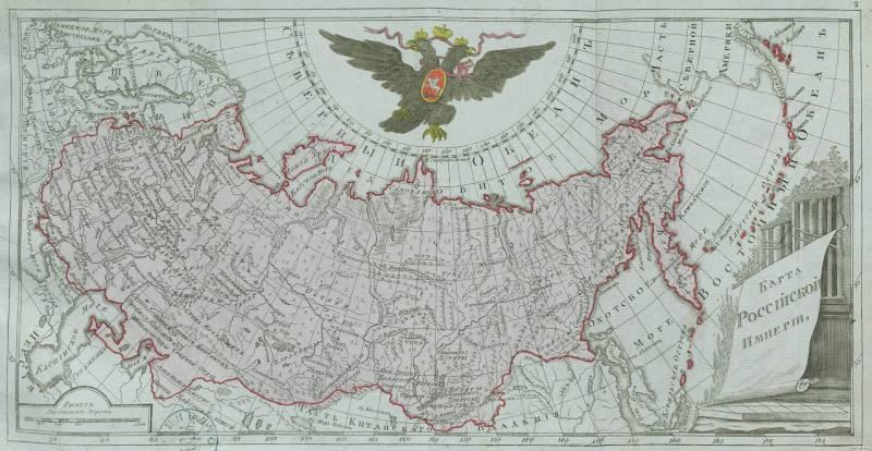 Факты о Российской империи и ее людях