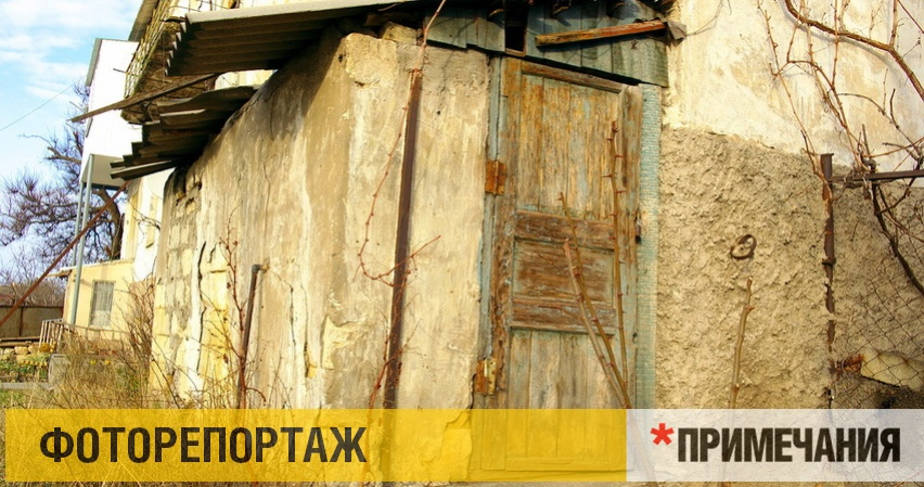Старый и неизвестный Севастополь