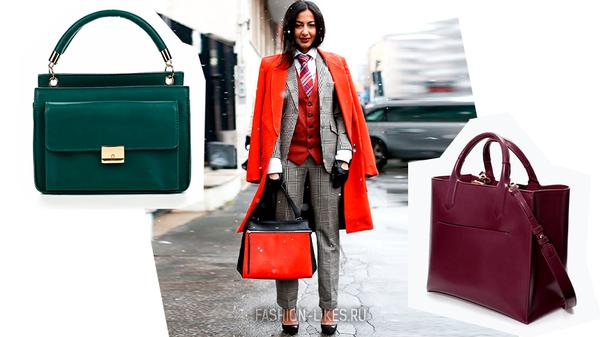 Какого цвета носить сумку этой зимой? (4 тренда)
