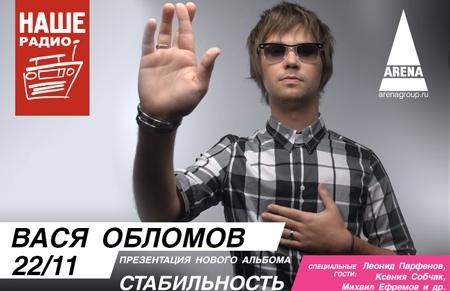 Вася Обломов: Координационный совет оппозиции - это гребаный стыд