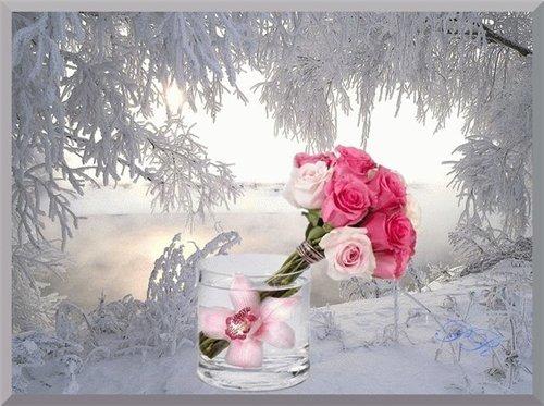 Зимние дни рождения поздравления