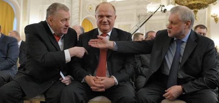 Зюганов осудил «католическую ересь»