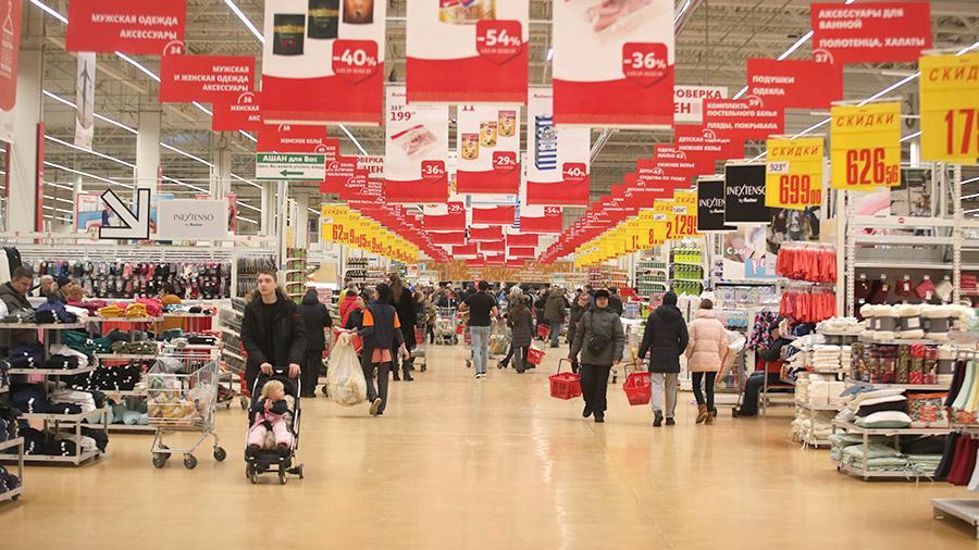 В России предложили закрывать супермаркеты по выходным