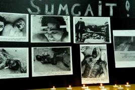 В Петах-Тикве прошел вечер памяти жертв Сумгаита
