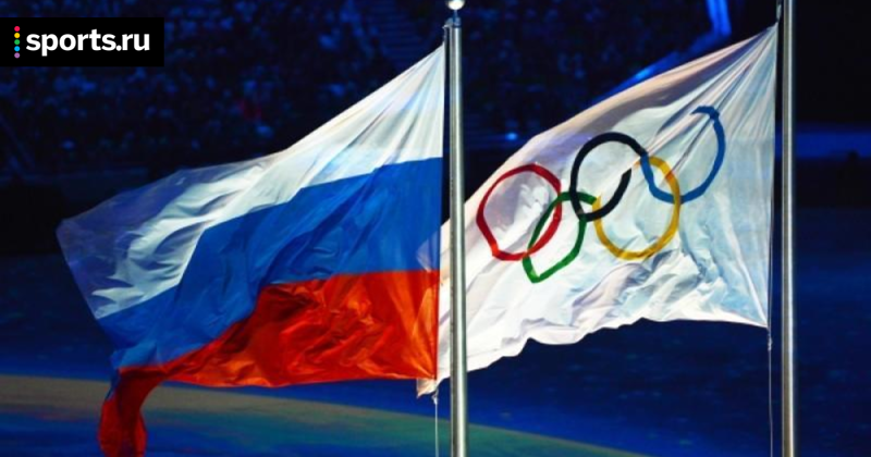 Под флагом СССР предложили выйти российским спортсменам на Олимпиаду 2018