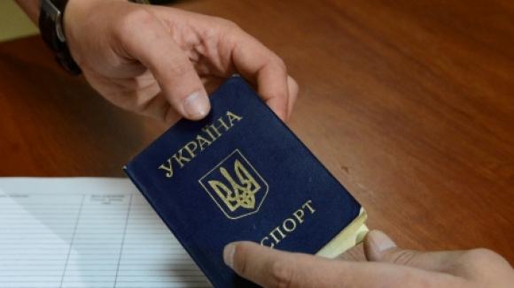 Крымчан поманили безвизовыми поездками в Европу