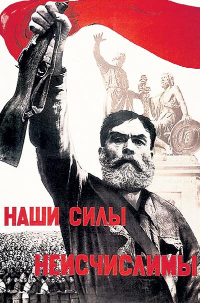 Не ныть! Россияне-НЕ НЫТЬ! Украинцы- ПРОЧИТАТЬ!