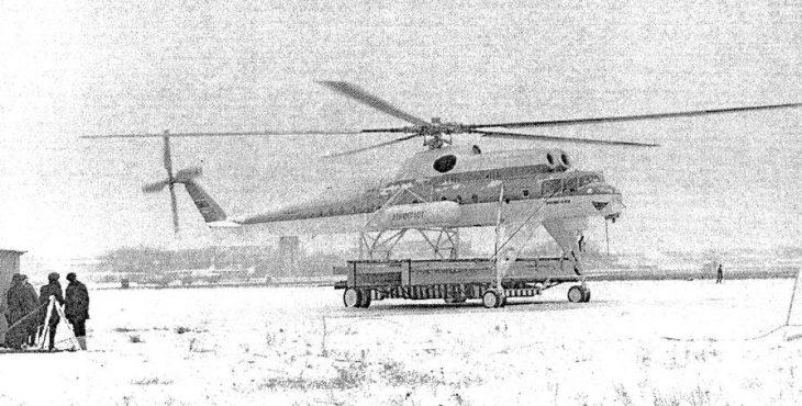 Как вертолетчики с угрозой для жизни везли крылья Ту-144