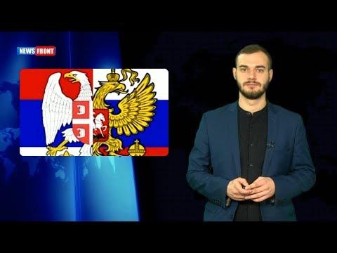 Главное от News Front 21.02.2018. Новости часа 12.00