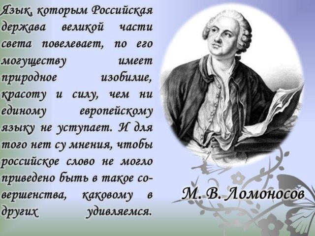 Поговорим на русском?