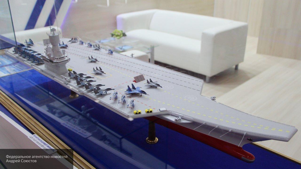 Концепция легкого авианосца РФ: нестандартные формы корпуса усилят корабль