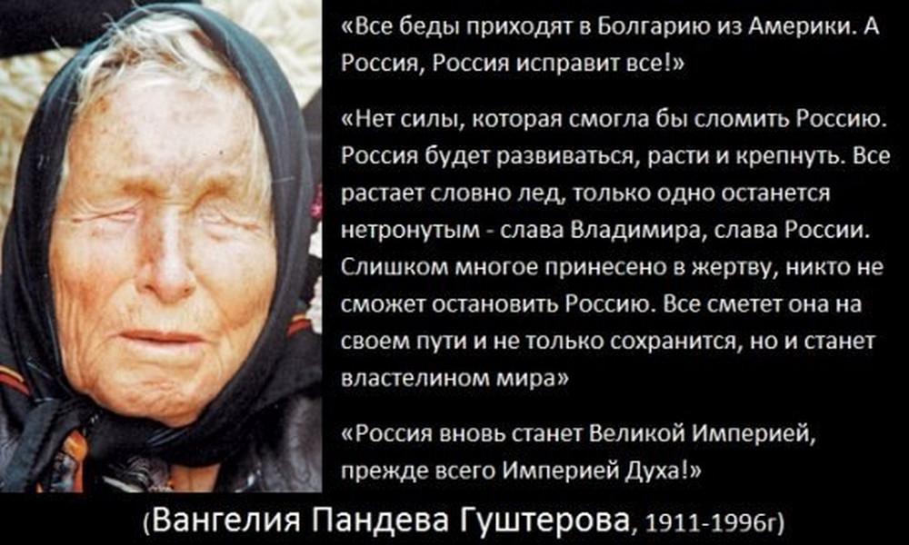Записка о С. В. Рахманинове (С. А. Сатина)