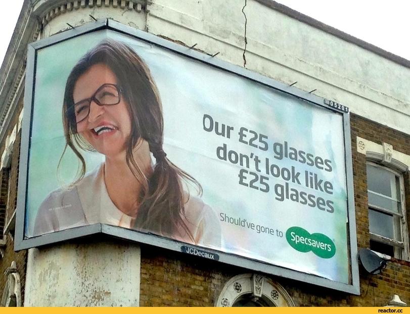 Реклама на фасадах, дорого