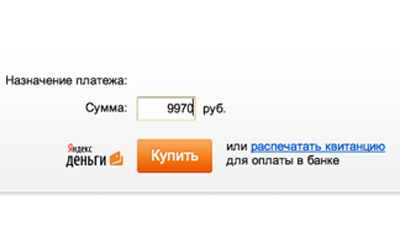«Яндекс.Деньги» выпустили пл…
