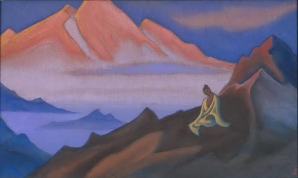 Тибет. Обучение в стране Ергор. Часть 6. Обучение чтению мыслей