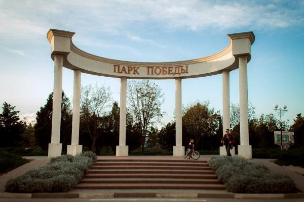 Уборка севастопольского парк…