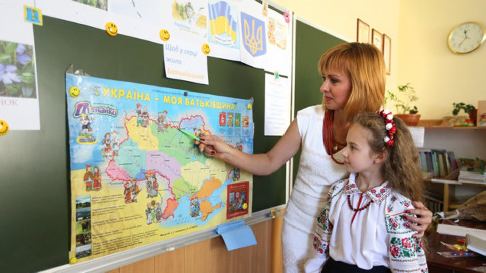 На Украине убрали из школьно…