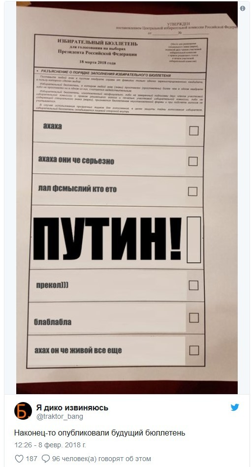 ВЦИОМ: Только половина элект…